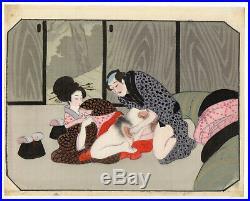 12 Antique Japanese Shunga erotic art paintings on silk Meiji original 8.5X6.5