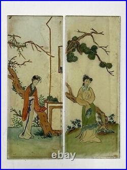 12 Rare 19thC Japanese Hand Painted Sections of Glass GEISHA Blossom Kimono ART