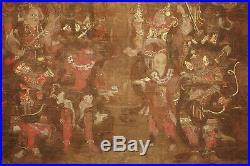 16/17C Japanese Buddhist Scroll Painting Seated Buddha & Guardian DivinitiesRgR