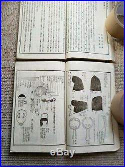 1900 Samurai Armor Yoroi Colored Picture Woodblock Print Book #1-2