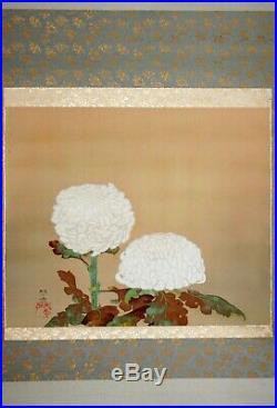 20C Japanese Silk Scroll Painting w Chrysanthemum Motif signed  #2