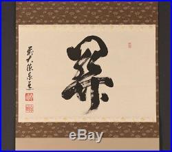 2438jfBi11 Japanese ZEN hanging scroll ADACHI TAIDO Chagake