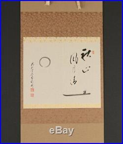 2460jcKb2 Japanese ZEN hanging scroll Yano Ippo Moon Chagake