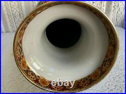 24 Vintage Satsuma Hand Painted Gilded Golden Vase