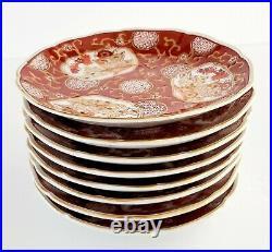 48 Japanese Gold Imari Porcelain Hand Painted Salmon Red Gold White Enamel China