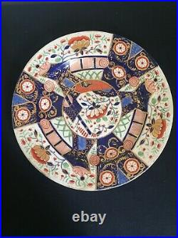 6 Antique Royal Crown Derby Hand Painted Imari Plates Dishes 19C England