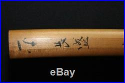 (AF-59) Gold painting Name TAIRA NAGAMORI HONAMI KOUSON sign with SAYA sign