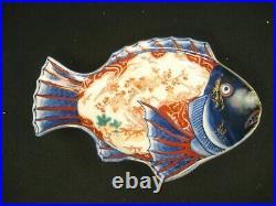 ANTIQUE JAPANESE MEIJI (c1890) IMARI CERAMIC HAND PAINTED PLATE IN FISH MOTIF