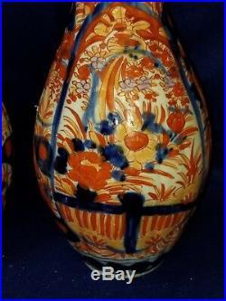 ANTIQUE ORIENTAL JAPANESE IMARI PORCELAIN RUFFLED VASES 15+ inches hand painted
