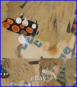 ASO54 Japanese hanging scroll (on silk) Kojima Takanori withbox #emakimono