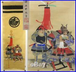 ASO70 Japanese hand-drawn makuri (on silk) Musha #emakimono scroll