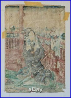 Antique 18th Century Japanese Ukiyo-e/Woodblock Print By Utagawa Kuniyoshi
