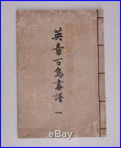 Antique 1913 Woodblock Print Book One Hundred Birds by Eisho Colored Picture