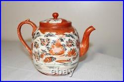 Antique 19th century Japanese Kutani hand painted Meiji porcelain teapot pot