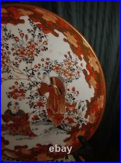 Antique 19thc Japanese Kutani Ware Hand Painted Lidaya Style Plate