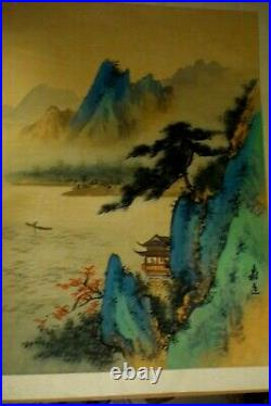 Antique Asian Japanese Watercolor on Silk Painting Signed by Artist vintage