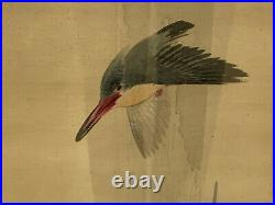 Antique Chinese or Japanese Signed Painting on Silk Bird & Flowers Decoration