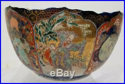 Antique Finely Painted Japanese Imari Paneled Bowl Dish As Is Cracked Signed