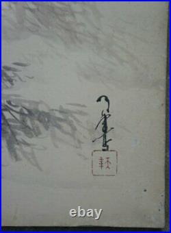 Antique Japan Zen ink Sumi-e painting windscreen Byobu 1800 Edo art