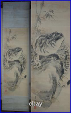 Antique Japan tiger scroll Nekotora Zen art 1800s Edo painting