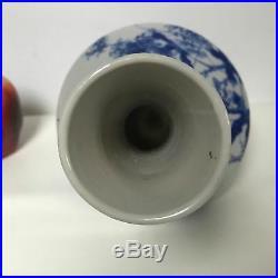 Antique Japanese Blue & White Vase With Bird Decoration Hand Painted
