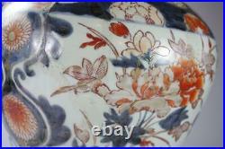 Antique Japanese Hand Painted Imari Pattern Large Vase