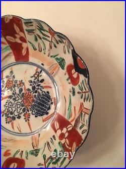 Antique Japanese Imari Arita Porcelain Bowl 8 1/2 Scalloped Edge Hand Painted