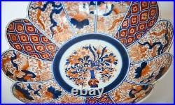 Antique Japanese Imari Hand Painted Scalloped Edge Porcelain Bowl 11