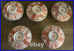 Antique Japanese Imari Kutani Hand Painted Covered Rice Bowl with Lid Set of 5