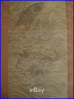 Antique Japanese Kakejiku Hanging Scroll Koi Carp Painting Waves