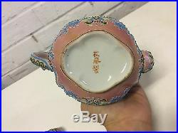 Antique Japanese Moriage Porcelain Teapot Painted Mt. Fuji Decoration