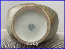 Antique Japanese Noritake Nippon Hand Painted Porcelain Vase Flowers Gold Beaded