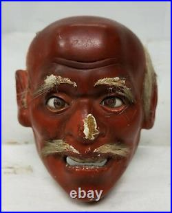 Antique Japanese Painted Lacquer Noh Theater Mask Miniature Old Man