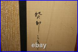 Antique Japanese Painting Geisha Girl Playing Instrument Signed Stamped Asian