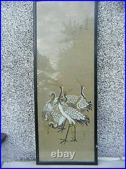 Antique Japanese Painting Signed