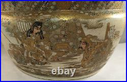 Antique Japanese Porcelain Satsuma Planter Jardiniere Hand Painted Enameled