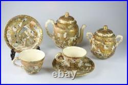 Antique Japanese Satsuma Hand Painted Tea Set Meiji Period