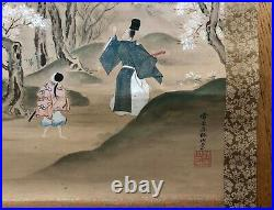 Antique Japanese Scroll Ink And Color Landscape Painting On Paper With Signed