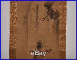 Antique Japanese Scroll Painting Signed Kano Chikanobu (b. 1660 1728)
