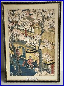 Antique Japanese Woodblock Print Framed Signed