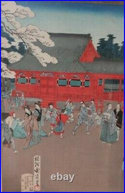 Antique Japanese Woodblock Triptych of a group of Geishas, Meiji, 27 ¼ x 14 3/4