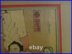 Antique Japanese Woodblock of Sumo Wrestlers. 17 ¾ x 13. Signed