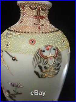 Antique Japanese tall Vase flowers Hand-Painted Porcelain w Moriage C1891