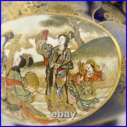 Antique Meiji-period Japanese Satsuma cobalt painted scene vase by Kinkozan