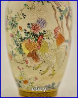 Antique Meiji-period Japanese Satsuma painted Cockeral & floral vase by Sh'un