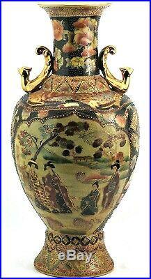 Antique SATSUMA Japanese Hand painted 18 Vase Made In China Gold Bird Handles