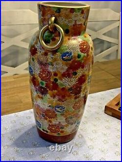 Antique Thousand Flowers Kutani Hand Painted Japanese 15Large Vase Gold Handles