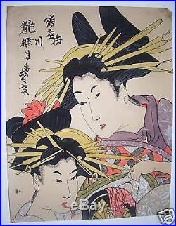 Antique hand painted Japan artwork geisha signed