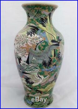 Aode Kutani Porcelain Vase Antique Japanese Hand Painted Cranes Meiji 45 cm