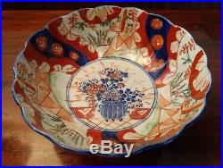 Asian Antique Japanese Imari Bowl Circa 1840 Edo Meiji Hand Painted Porcelain